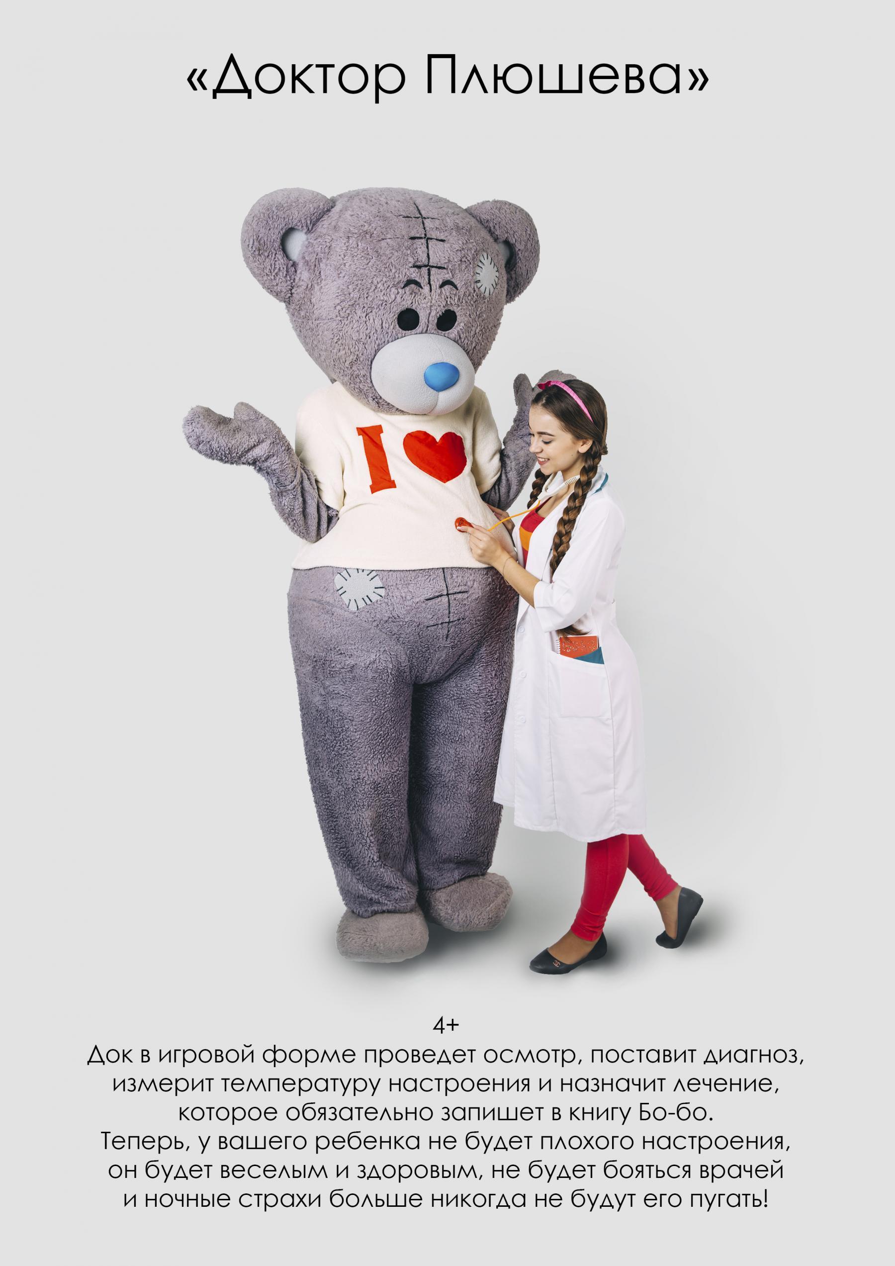 Аниматоры в Гомеле в Йети и дети, фото 17